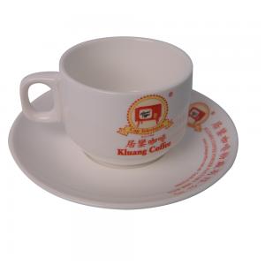Kluang Coffee Cup Set