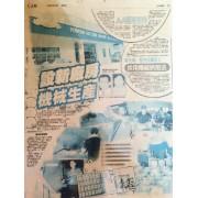 2003, China Daily