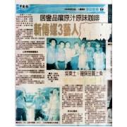 2004, China Daily
