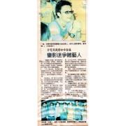 2004, Nanyang Siang Pau