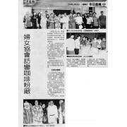 2006, China Daily