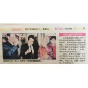 2007, Oriental Daily