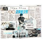 2010, China Daily