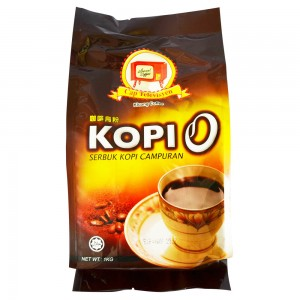 Black Coffee Powder 1kg